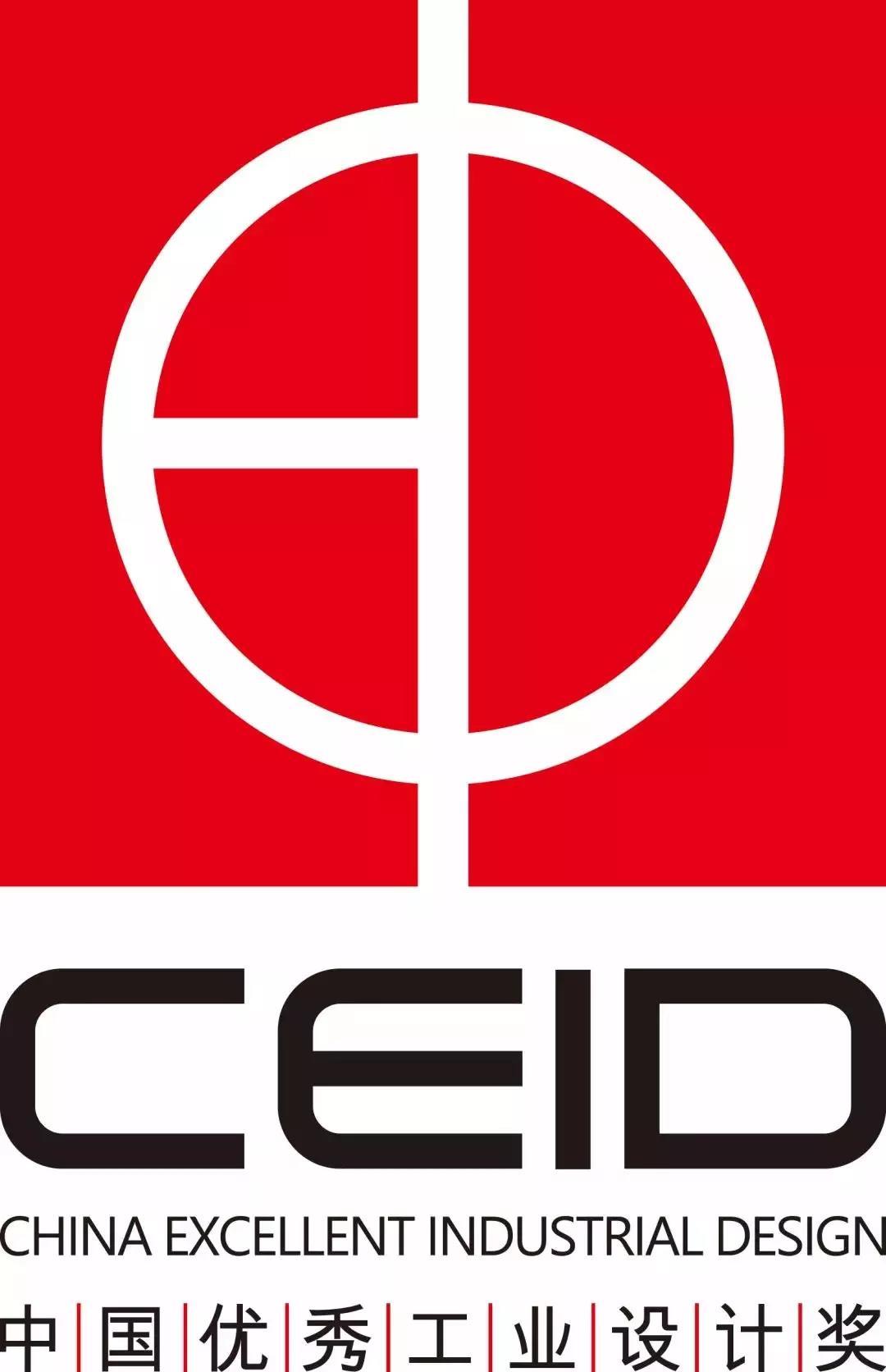 通知   工业和信息化部办公厅关于开展2018年中国优秀工业设计奖评奖工作的通知