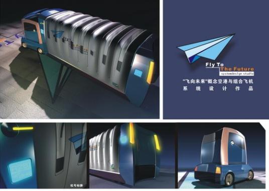 中国工业设计之父柳冠中先生设计思想探析