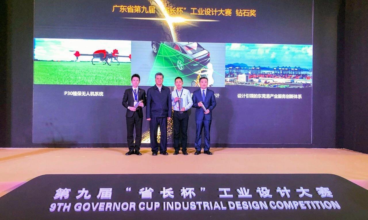 """第九届""""省长杯""""工业设计大赛颁奖典礼在广州举行-马兴瑞省长为获奖者颁奖"""