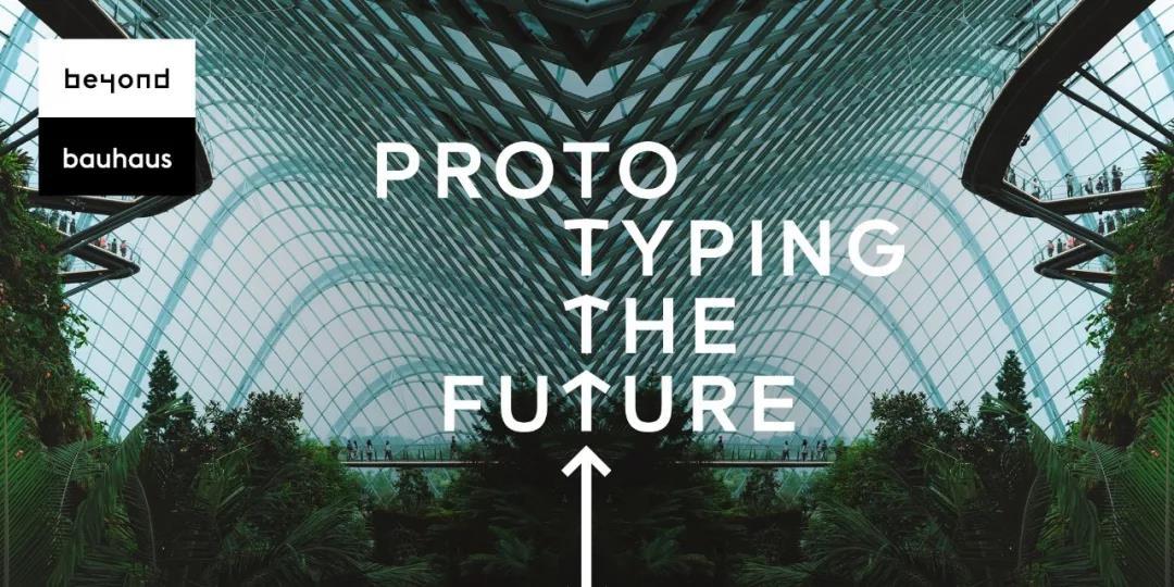 Beyond Bauhaus - Prototyping the Future 国际设计大赛