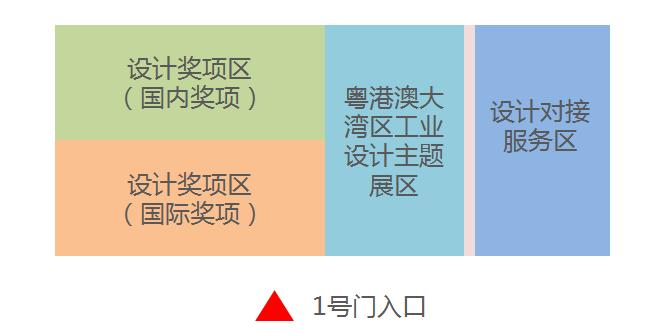 邀请函│2019中国加工贸易产品博览会