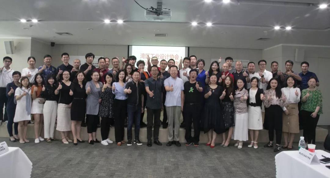 重磅 | 倡导成立湾区设计组织联盟 共推粤港澳工业设计走廊建设