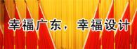 幸福yabo亚博体育苹果幸福广东