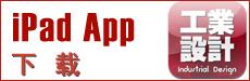 亚博体育app下载安卓yabo亚博体育苹果期刊ipad app下载