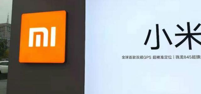"""小米分别成立采购和设计委员会抓起供应链管理和工业设计 集团6部门""""雁队""""已成型"""