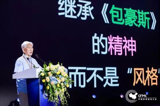"""""""中国工业设计之父""""柳冠中:继承《包豪斯》的精神而不是""""风格"""""""