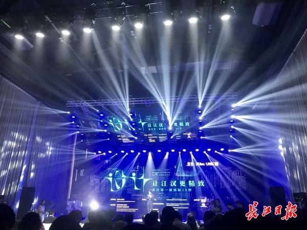 中外设计师思想碰撞,第一届国际15秒活动在汉举行