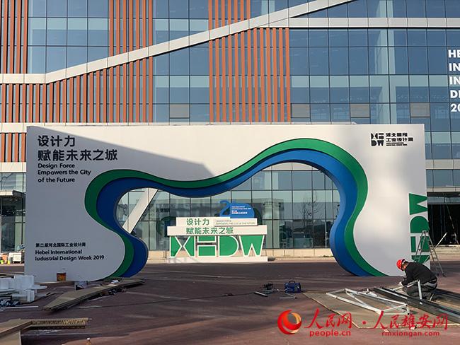 3000件精品将亮相 记者实地探访第二届河北国际工业设计周现场