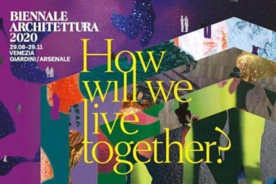 设计再造我们的世界:融创作品将亮相威尼斯建筑双年展