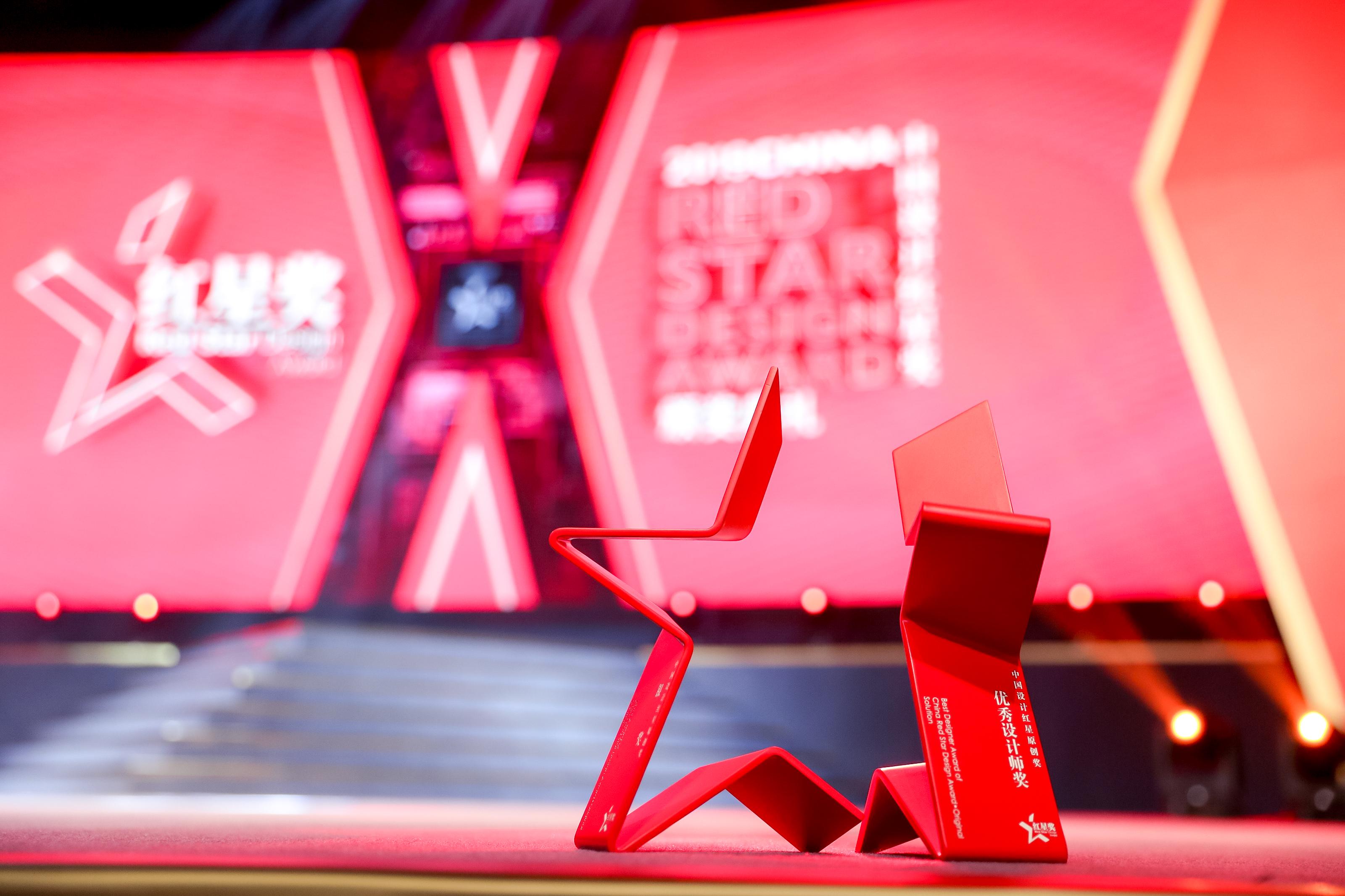 2020中国yabo亚博体育苹果红星奖全球征集启动