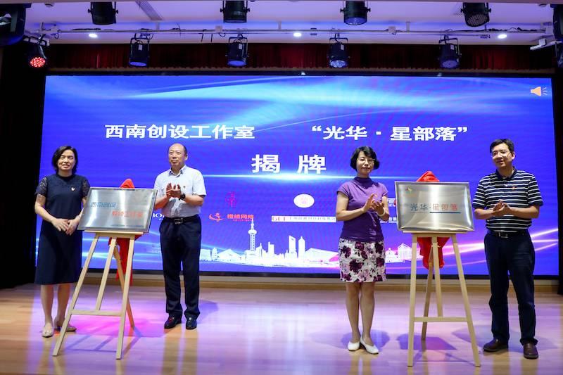 """""""一县一特色一园一支柱""""引领广安亚博体育app下载安卓经济高质量发展"""