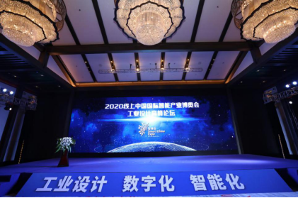 重庆工业设计开启数字化智能化发展新时代