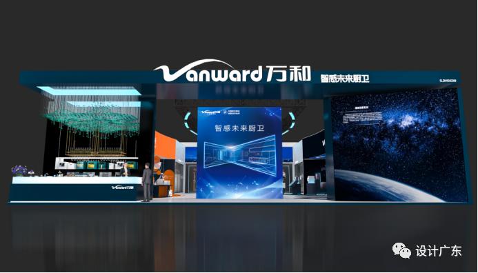 "2021AWE | 万和""智感未来厨卫""产品创新发布!"