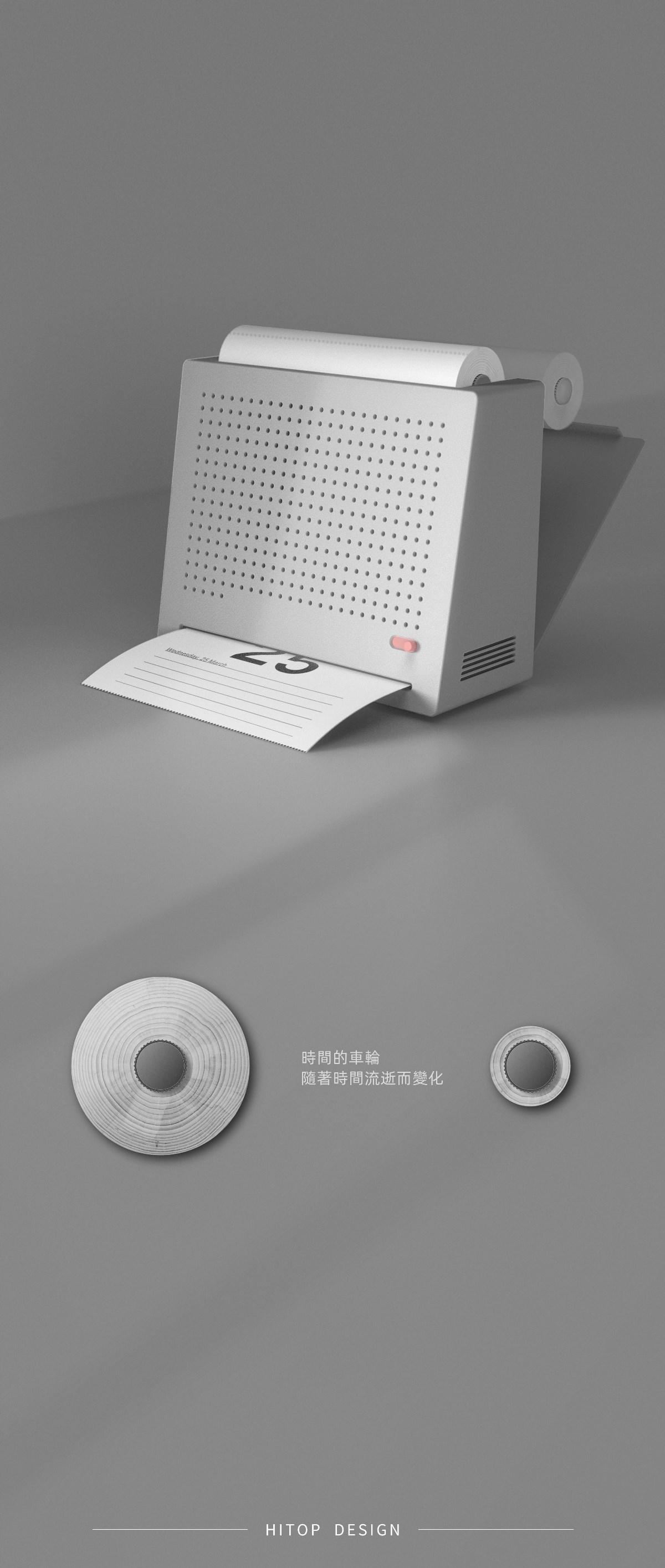 黑桃设计-Calendar Clock'2
