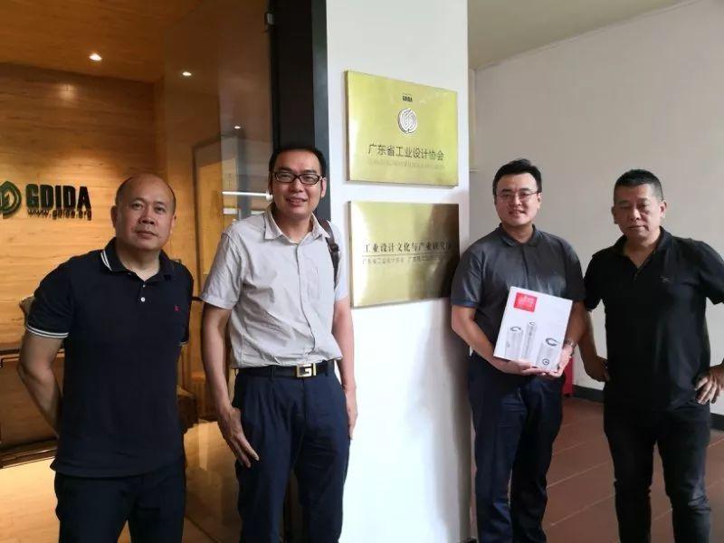 广东设计产业联盟与广东省工业设计协会双边交流